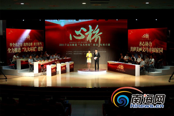 问政节目《心桥》晒文昌交通5大问题 近20家单位领导接受问询