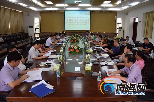 <b>海南热带海洋学院学习贯彻省委常委(扩大)会议精神</b>