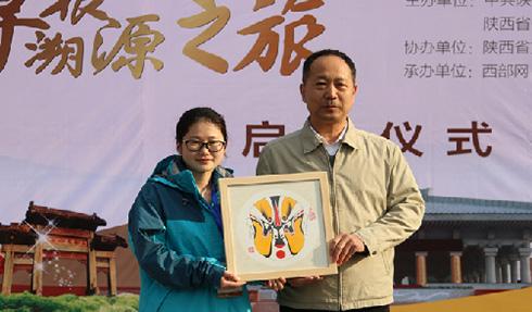 2017中华文明寻根溯源之旅启动 深度探访陕西文化自信