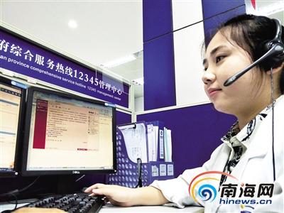 <b>事不嫌小马上就办海南12345综合服务热线高效负责获市民认可</b>