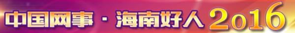 """""""百名红通人员""""第59号云健被判有期徒刑三年缓刑四年"""