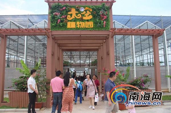 <b>文昌航天·现代城太空植物园开园展示航空育种果蔬花卉</b>