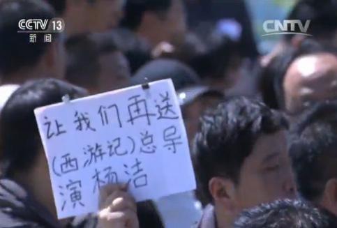 86版《西游记》总导演杨洁今年4月15日因病医治无效在北京去世,享年88岁。去世后,很多人通过各种方式来缅怀这位杰出的导演。今天(4月21日)上午,杨洁导演遗体告别仪式在北京八宝山举行。杨洁导演的家人、生前好友、单位同事,甚至很多普通市民都赶来见她最后一面,送别杨洁导演,祝她一路走好。