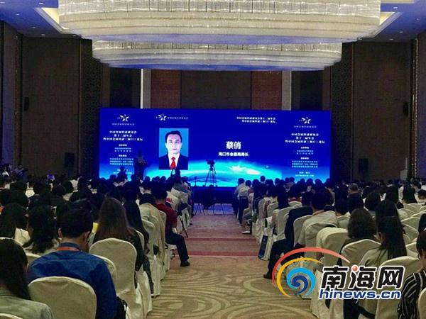 中国会展经济(海口)论坛召开推进会展行业供给侧结构性改革