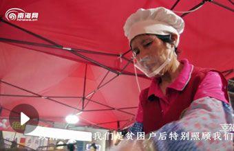 微视频| 海口六旬阿婆的幸福生意经