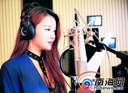 <b>女歌手写歌赞海口 《我的家 在海口》爆红网络</b>