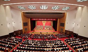 直播回放:海南省第七次党代会开幕会