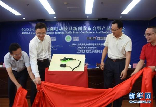 可产业化应用的电动胶刀产品在海南发布
