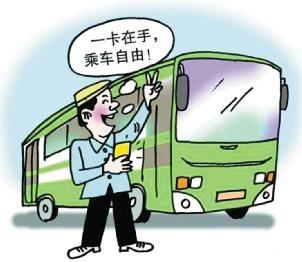 三亚与省内及全国重点城市实现全国交通一卡通互联互通