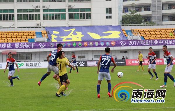 中乙第四轮开赛海口博盈0:1负于苏州东吴
