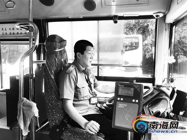 <b>赞!三亚六旬老人坐公交遗失8万元治病钱司机原地等失主</b>