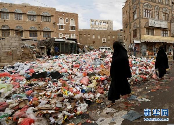 也门萨那霍乱疫情