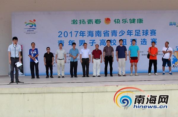海南青足赛高校组预赛开战9队争三张总决赛名额