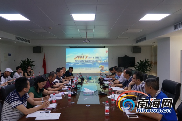 琼湛两地旅游融合发展湛江直达美兰机场班线将开通