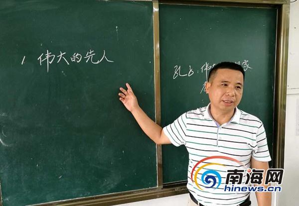 感动文昌人物|符史云:扎根乡村小学30年全面教育提升学生素质