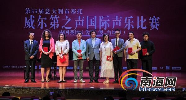 威尔第之声国际声乐比赛(中国赛区)落幕8位选手将赴意决战