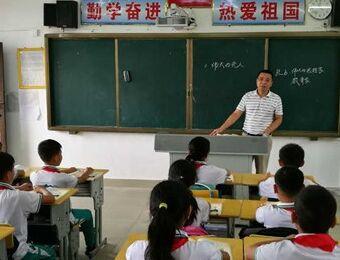 感动文昌人物 | 符史云:扎根乡村小学30年