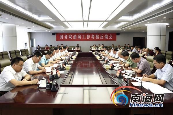 国务院考核组完成对海南消防工作考核肯定取得的成绩