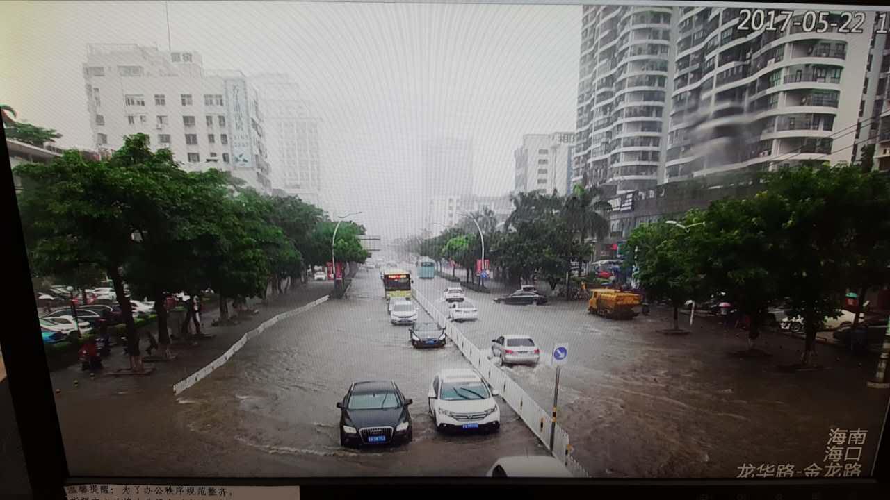海口强降水中心主要集中在府城 积水路段有这些