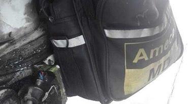 航班落地发现外面挂了个包