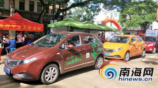 琼海市政府与小二租车签约 打造共享出行新生态
