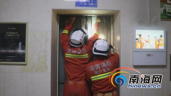 海口中盐大厦电梯事故查明:电梯发生超载但未响应