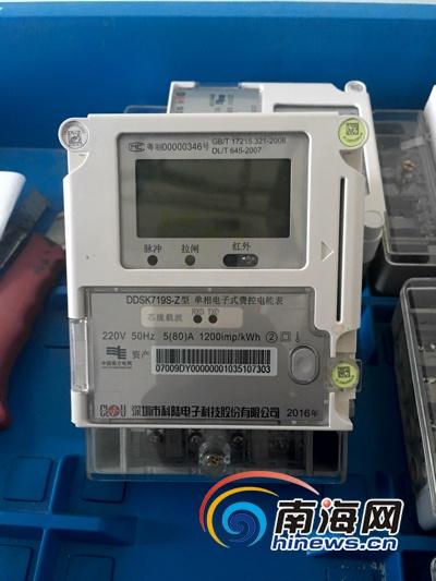 但单相费控电子式交流电能表采用脉冲灯方式显示