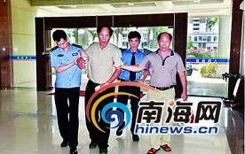 屯昌一加油站原站长涉嫌挪用公款潜逃21年后自首