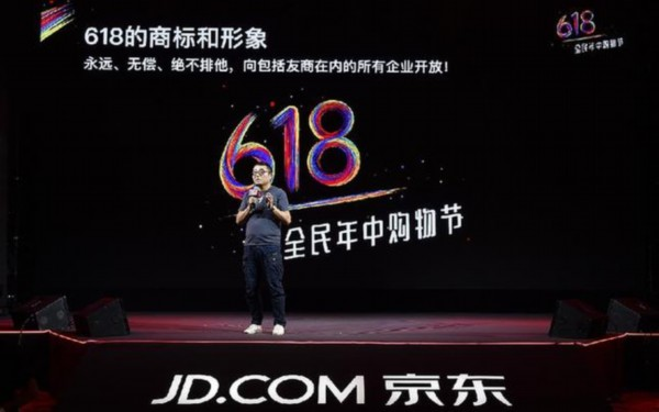 京东商哹.+zynm9�#z(�_京东集团cmo徐雷宣布,京东将开放618,与品牌商和合作伙伴一起创造新