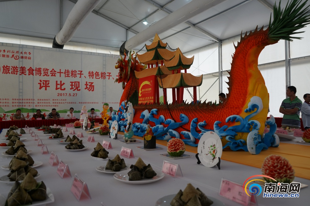 首届北部湾旅游美食博览会开幕将评选十佳小吃特色粽子