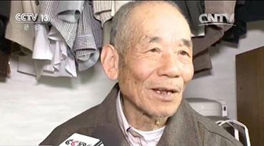 日本80岁老人因盗窃入狱15次