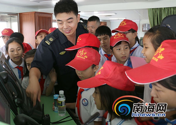 <b>海南首个船艇青少年爱国主义教育基地举行主题活动</b>