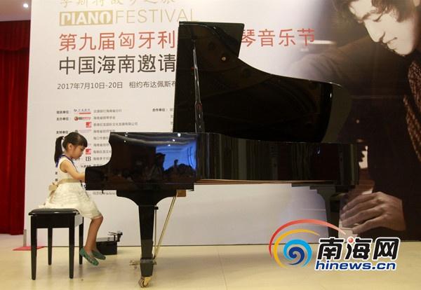 匈牙利乔治钢琴音乐节邀请赛在海口开赛选手各显神通