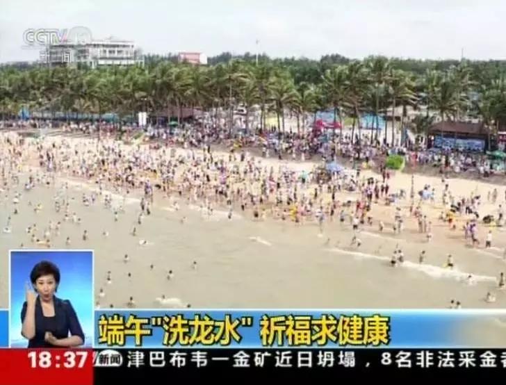 """央视关注海南海口:端午""""洗龙水""""祈福求健康"""