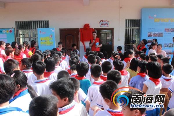 """海航""""小红豆""""走进大林小学捐赠600册图书"""
