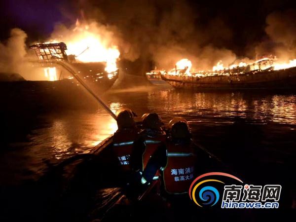 临高调楼镇厚水湾18艘渔船着火无人员伤亡