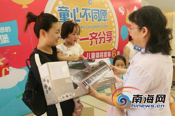"""海南现代妇儿医院为儿童实现""""六一""""心愿"""