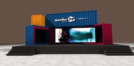娱乐动态    潮流舞台引用时间和空间的概念,将集装箱作为输送潮流