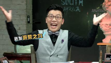 《非正式会谈》陈铭:灌鸡汤的正确姿势!