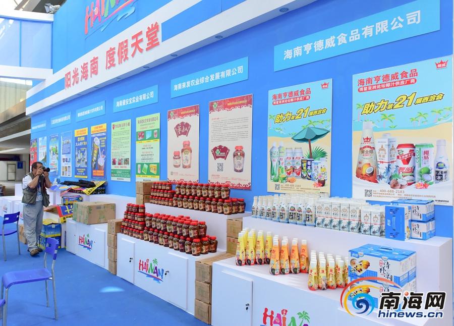 海南14家企业将组团参展西安丝博会
