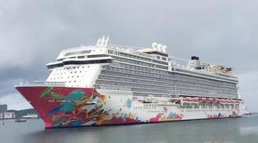 三亚首次接待自由行邮轮游客 3009名游客入境