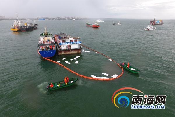 洋浦海事局开展溢油应急演习提高突发事故应对能力