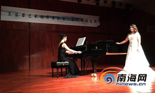 海大举办王蕊君钢琴艺术指导中外歌剧选段音乐会