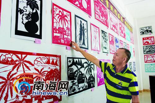 乐东大安剪纸入选省级非物质文化遗产代表性项目扩展名录