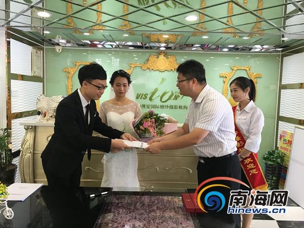 """三亚首份标准化婚纱摄影合同""""出炉"""""""