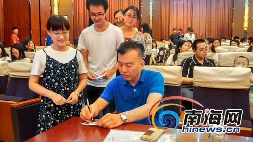 央视主持人张泽群讲述励志故事鼓励海南学子曾四战高考