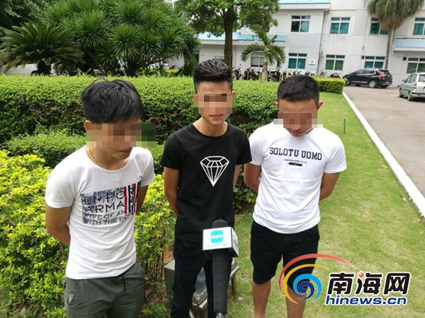 3名男子在海口乱丢垃圾被曝光通过媒体向全市市民道歉
