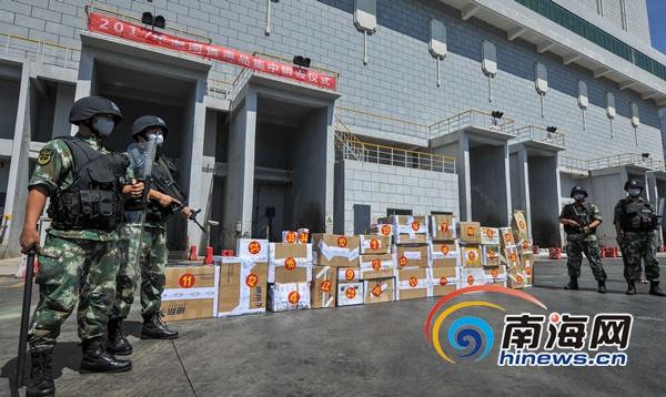 海南无害化集中销毁10余种毒品共398.92公斤