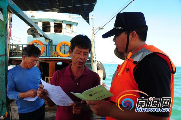 海南海警开展世界禁毒日海上宣传活动