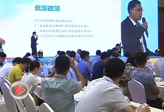 """三亚市旅游委推介""""好风光"""""""